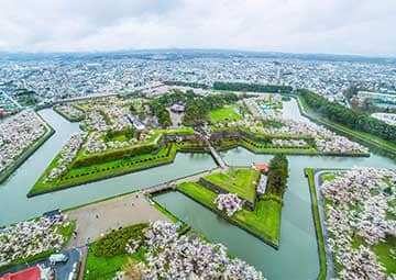 crucero por Hakodate (Japón)