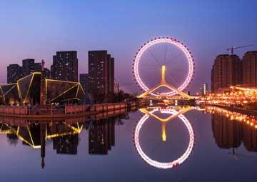 crucero por Tianjin (China)
